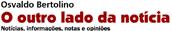 http://www.outroladodanoticia.com.br/